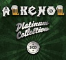 ALKEHOL - Platinum collection-3cd-best of