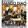 MANDO DIADO /SWE/ - Above and beyond-mtv unplugged