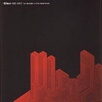 ULVER /NOR/ - 1993-2003:1st decade in the machines
