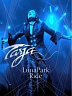 TARJA TURUNEN (ex.NIGHTWISH) - Luna park ride-live