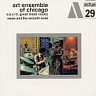 ART ENSEMBLE OF CHICAGO - Reese and smooth ones-180 gram limited edition