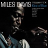 DAVIS MILES - Kind of blue-180 gram vinyl 2015