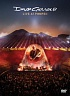 GILMOUR DAVID - Live at Pompei-2dvd