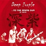 DEEP PURPLE - …to the rising sun(in tokyo)-2cd