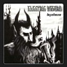 ELECTRIC WIZARD /UK/ - Dopethrone