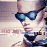 GRACE JONES /JAM/ - Private life-2cd-the compact point sessions